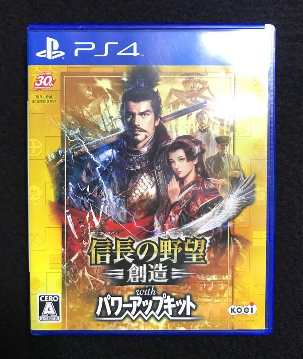 PS4ソフト 信長の野望・創造 with パワーアップキット - PS4 生産完了品 創造 with pk 中古品