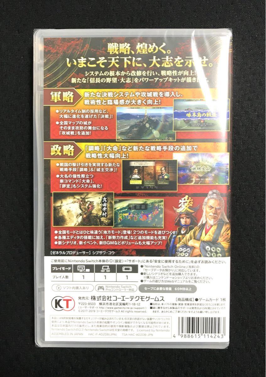 新品未開封 ニンテンドースイッチ 信長の野望・大志 with パワーアップキット Nintendo Switch スイッチソフト