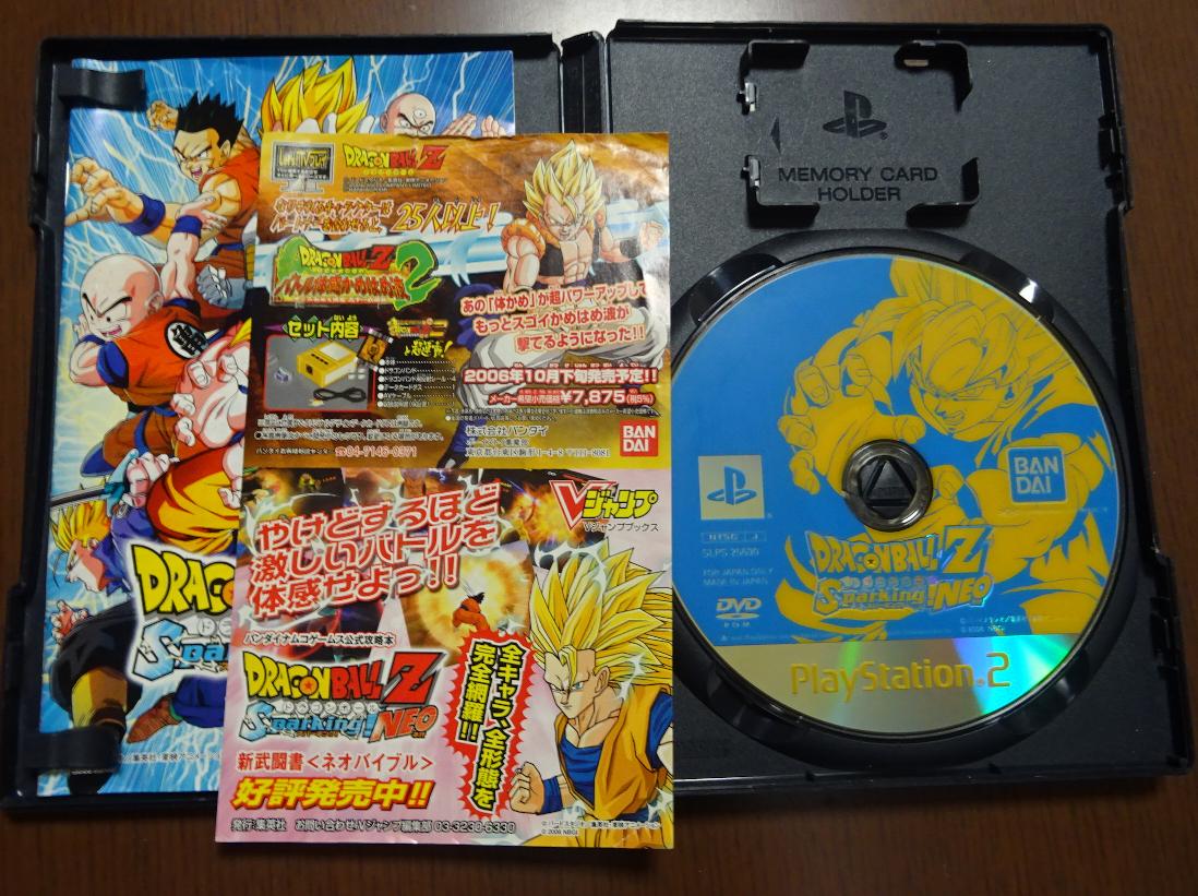 動作品【1円~】PS2 ドラゴンボールZ Sparking! NEO SLPS25690 プレステ2_画像2