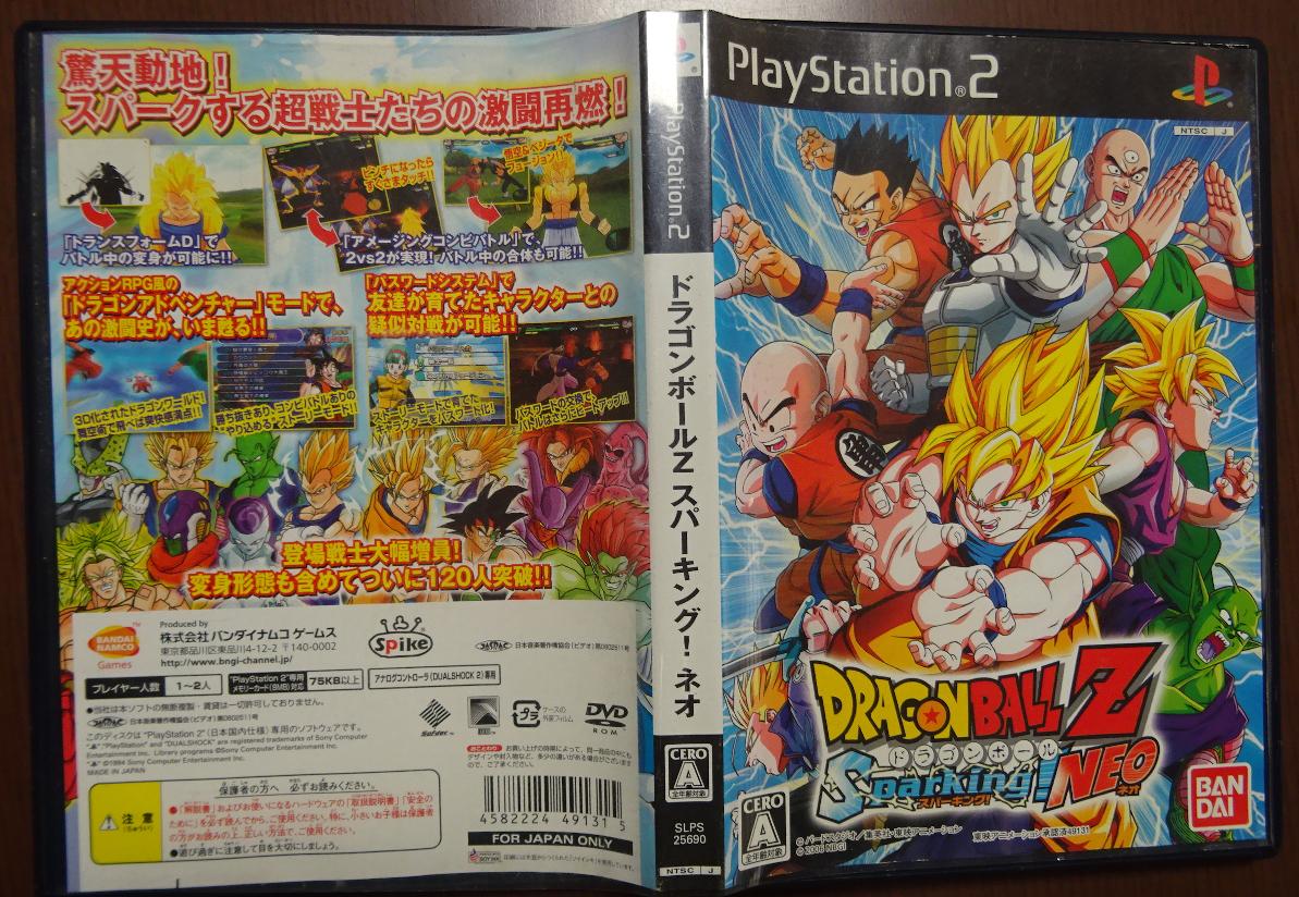 動作品【1円~】PS2 ドラゴンボールZ Sparking! NEO SLPS25690 プレステ2_画像1