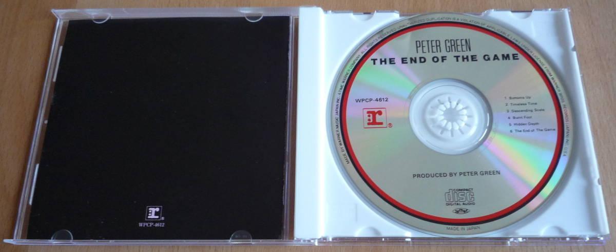 ■【国内盤CD】 ピーター・グリーン - エンド・オブ・ザ・ゲーム / PETER GREEN - THE END OF THE GAME