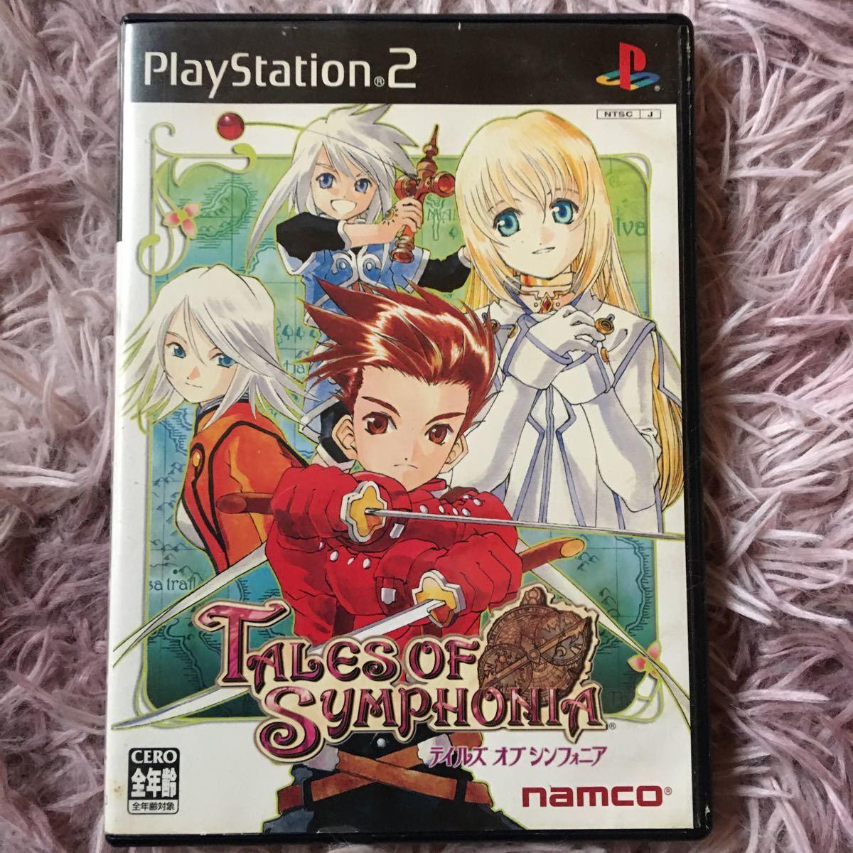 【PS2】 テイルズ オブ シンフォニア