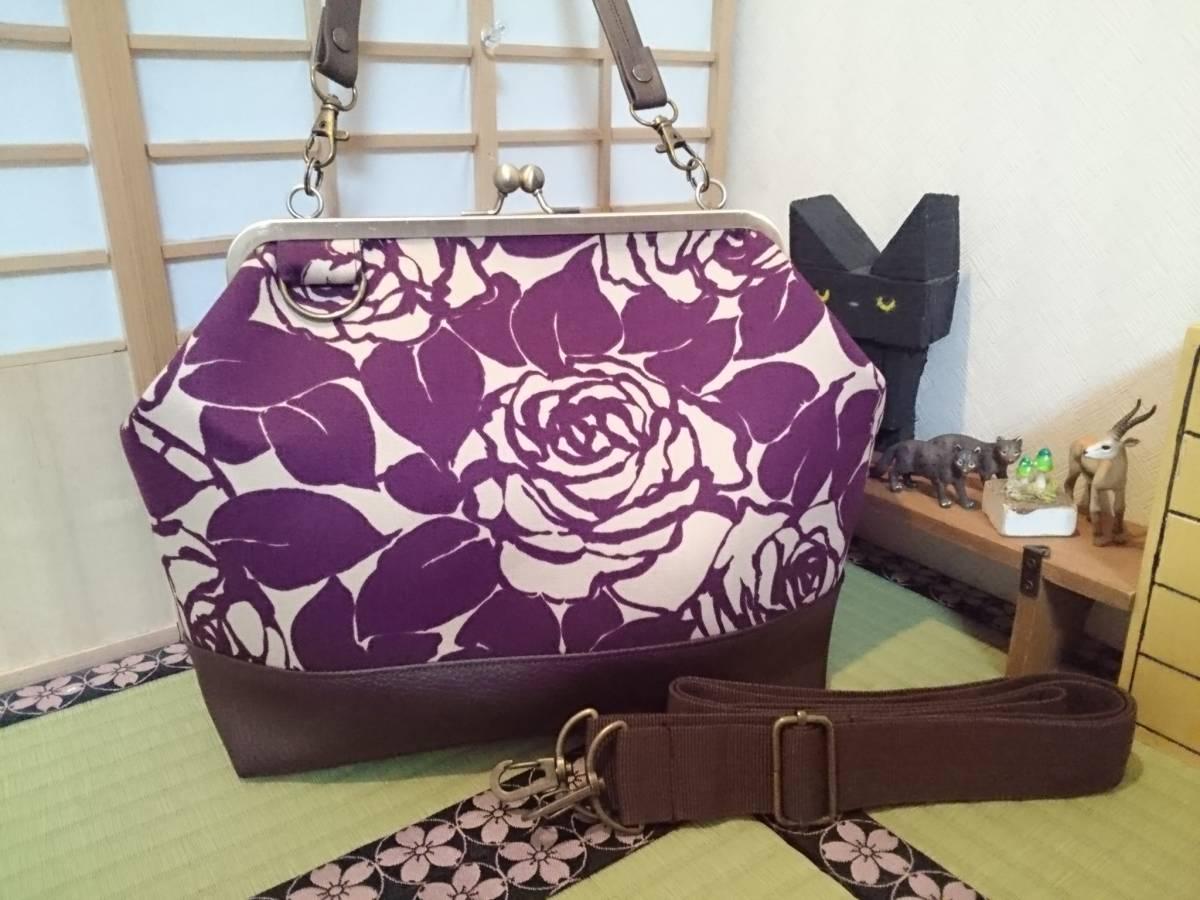アンティーク ローズ パープル ベージュ 薔薇 花 がま口 3way ショルダー バッグ ハンドメイド 手提げ 斜めかけ 和装 着物 長財布 入ります