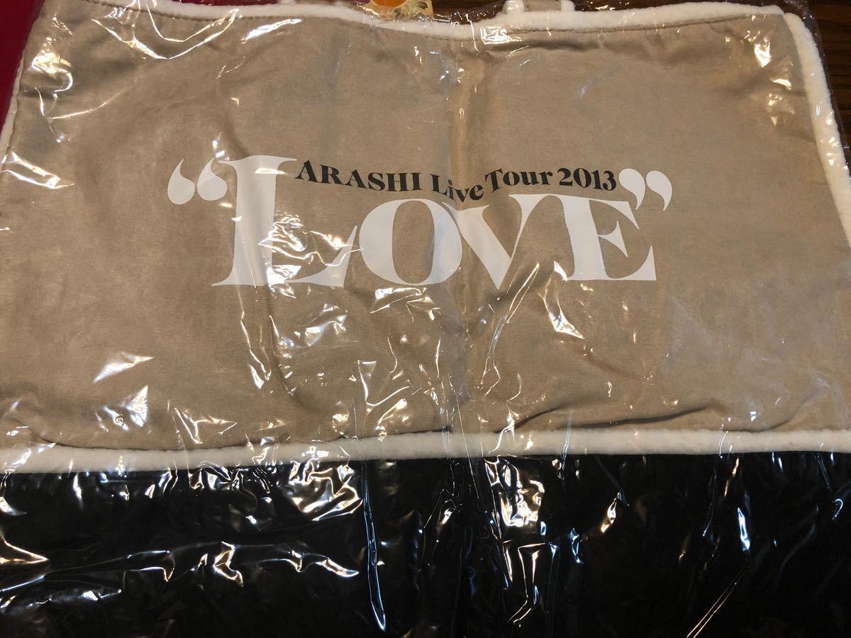 嵐  ARASHI LIVE TOUR2013  LOVE トートバッグ 公式グッズ