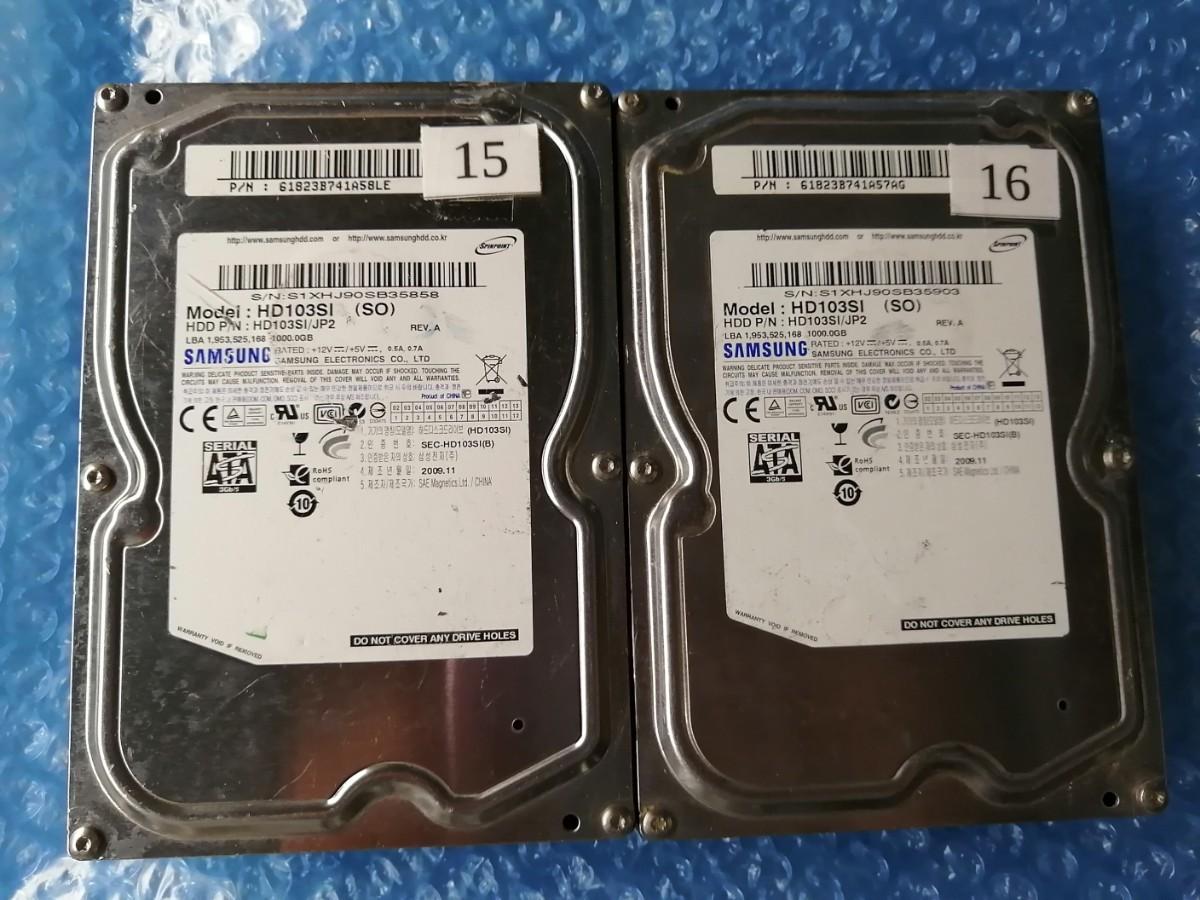 SAMSUNG HDD 1TB(1000GB) 2台セット 3.5インチ S-ATA接続 ジャンク品