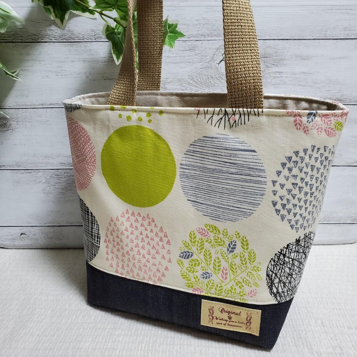 ミニトートバッグ『北欧柄 中サイズのサークル柄 ピンクと黄緑系×デニム』