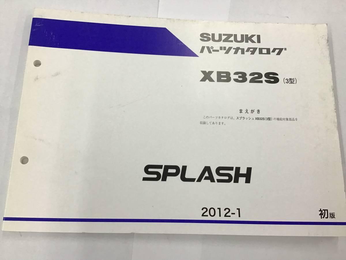 【匿名配送】スズキ・スプラッシュ SPLASH XB32S(3型) 2012-1 初版 _画像1