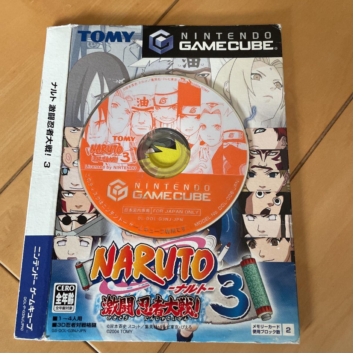 ゲームキューブ ソフト