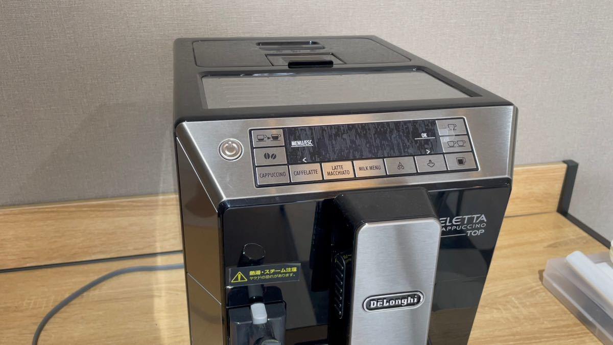 デロンギ DeLonghi 全自動エスプレッソマシン コーヒーメーカー カプチーノ 全自動 コンパクトECAM45760B