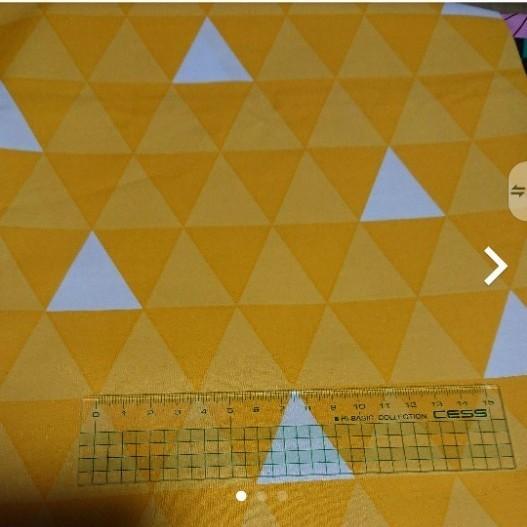はぎれ★鱗柄黄色~オレンジグラデーション★生地幅×40cm程度
