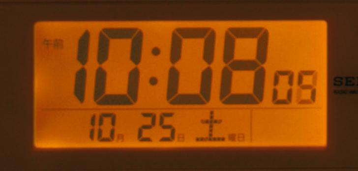 最落1円 訳あり品 セイコー 有ると便利な 電波時計 定価7,000円 SQ692W 防災用 ライト ラジオ付き_画像4