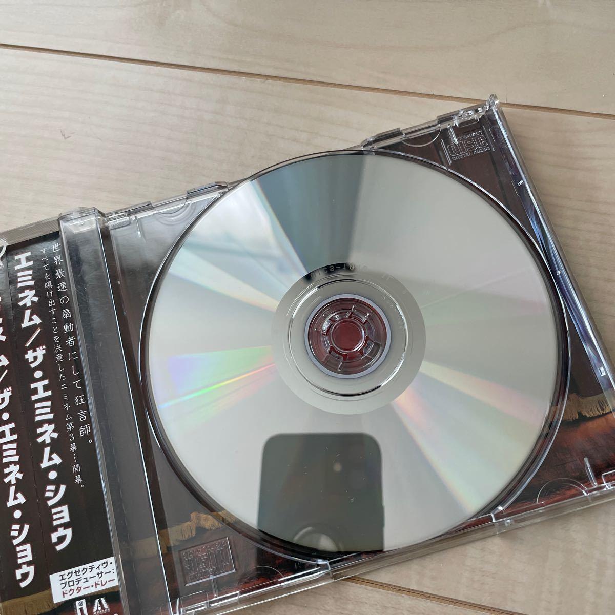 エミネム アルバム