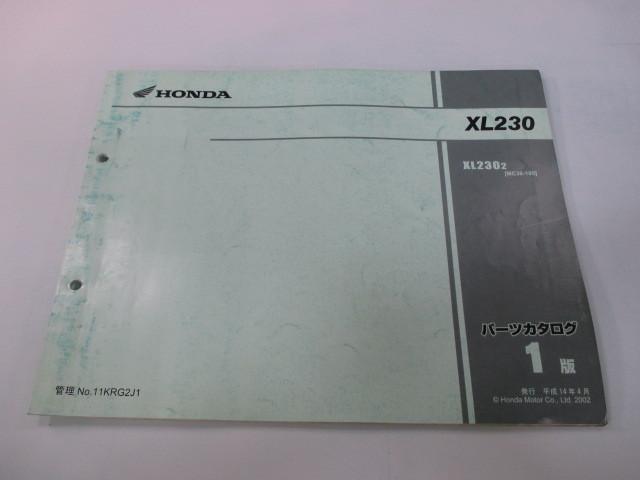中古 ホンダ 正規 バイク 整備書 XL230 パーツリスト 正規 1版 MC36-100 KRG iB 車検 パーツカタログ 整備書_お届け商品は写真に写っている物で全てです
