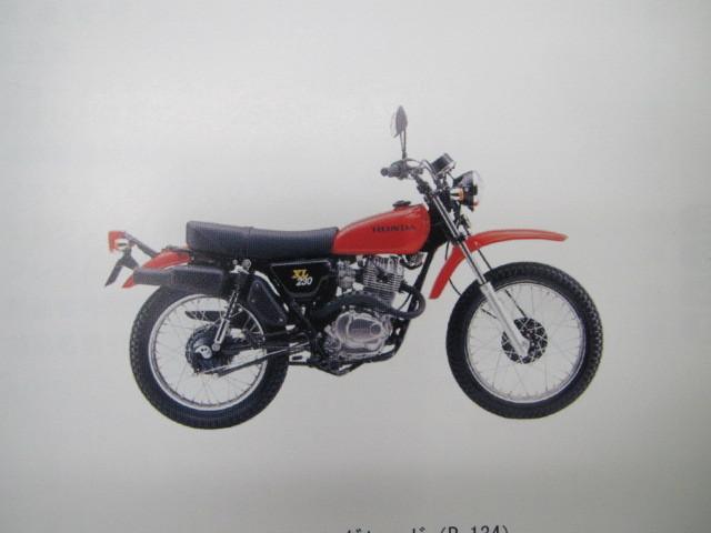 中古 ホンダ 正規 バイク 整備書 XL230 パーツリスト 正規 1版 MC36-100 KRG iB 車検 パーツカタログ 整備書_XL230