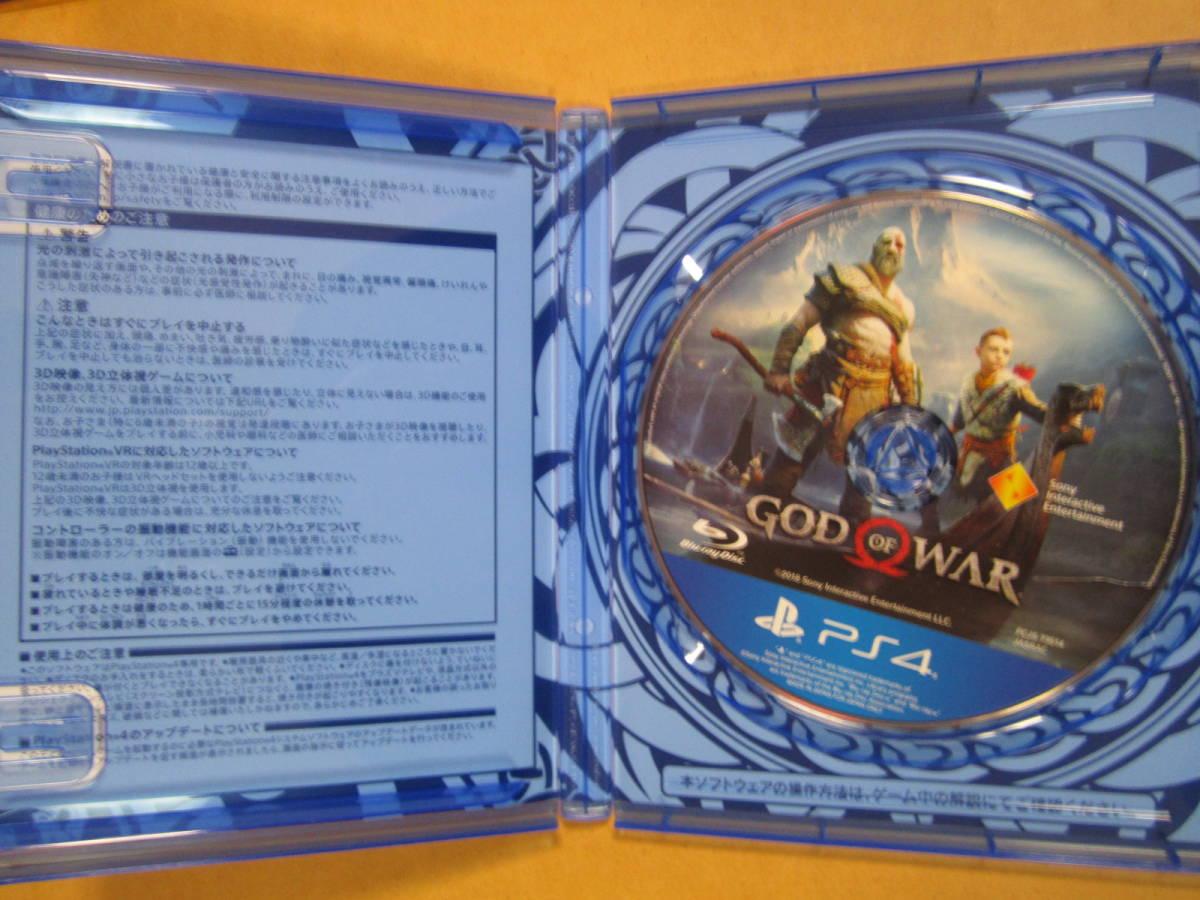 PS4 ゴッドオブウォー ☆送料無料