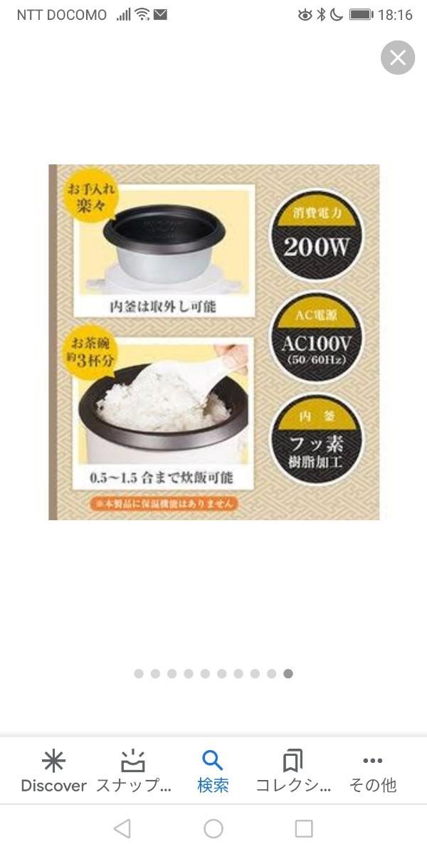 電気炊飯器 炊飯器 SR-3 電鍋 台湾 パナソニック National 業務用炊飯器