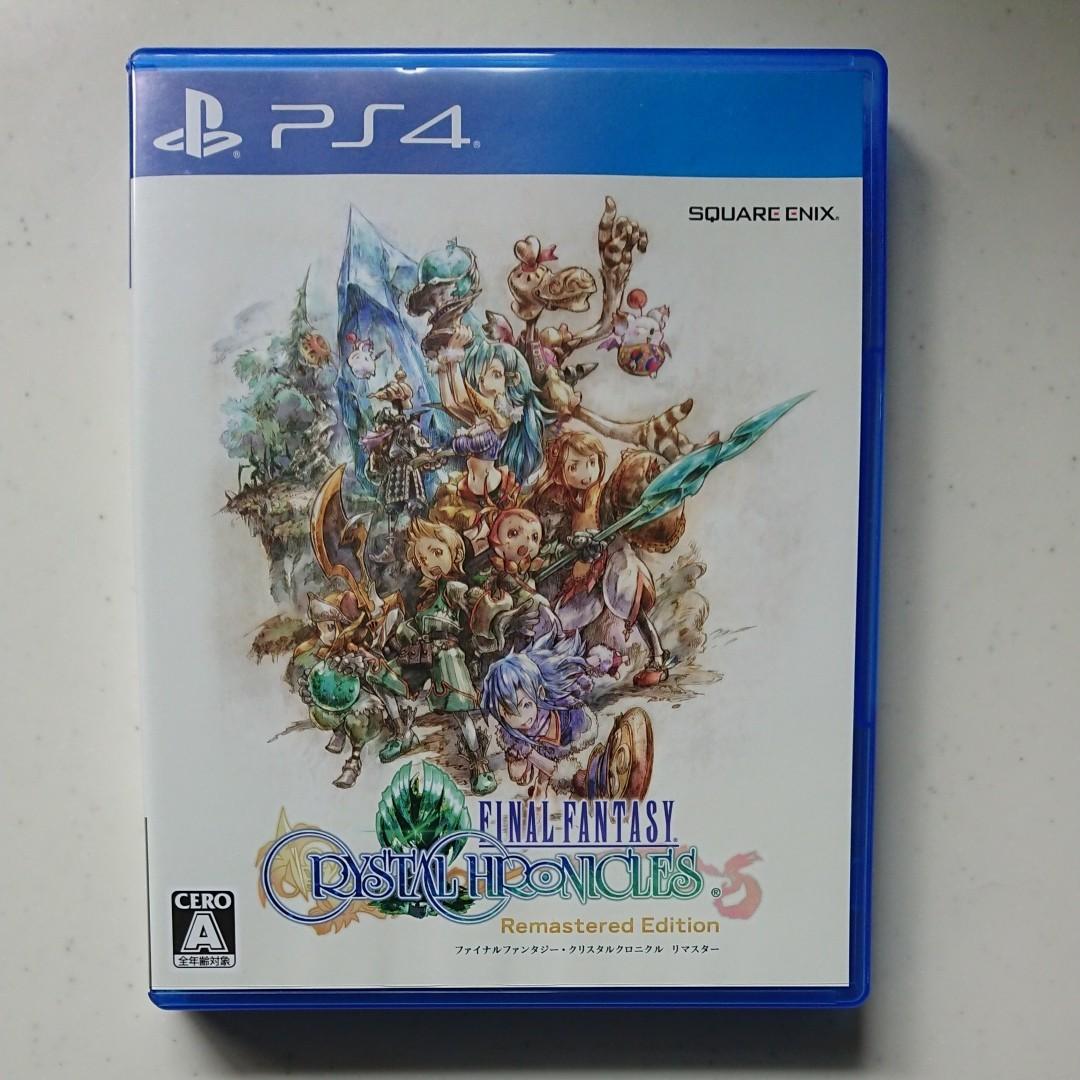 ファイナルファンタジー・クリスタルクロニクル リマスター PS4ソフト