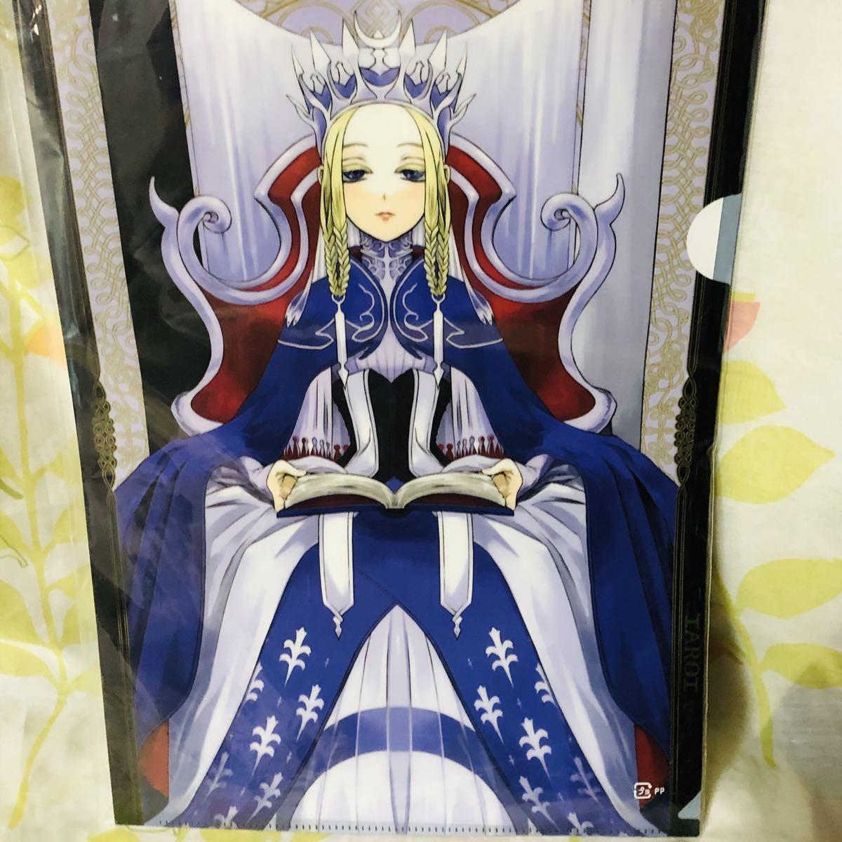 TAROT -ENIE- MAYA TAKAMURA クリアファイル 2枚セット ENIE 女教皇&月 タロット 高村真耶 コトブキヤ_画像2