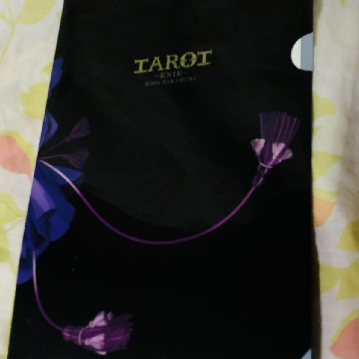 TAROT -ENIE- MAYA TAKAMURA クリアファイル 2枚セット ENIE 女教皇&月 タロット 高村真耶 コトブキヤ_画像6