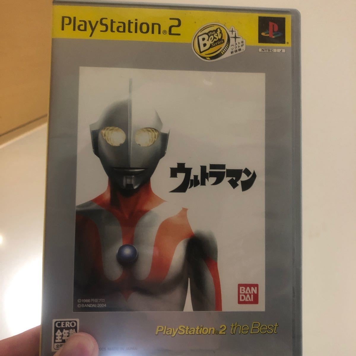 【PS2】 ウルトラマン [PlayStation 2 the Best]