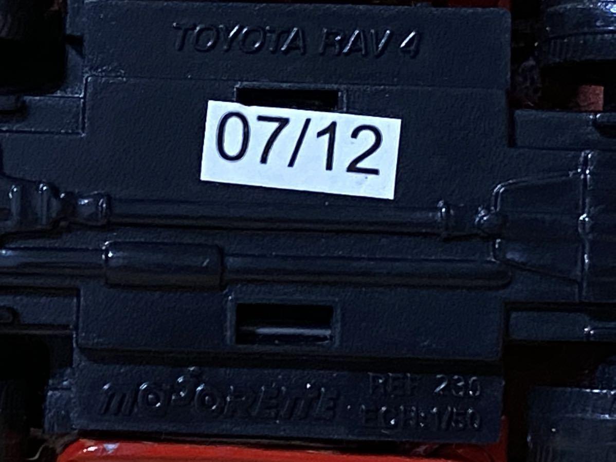 majoRETTEマジョレット TOYOTA RVA4 REF230 ECH1/50_画像10