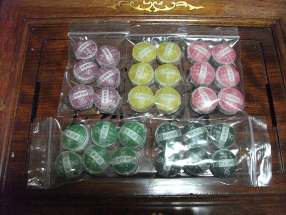上海茶叶市場 プーアル小沱茶 5種類 詰め合わせ 各6粒 合計30粒 サービス品6粒