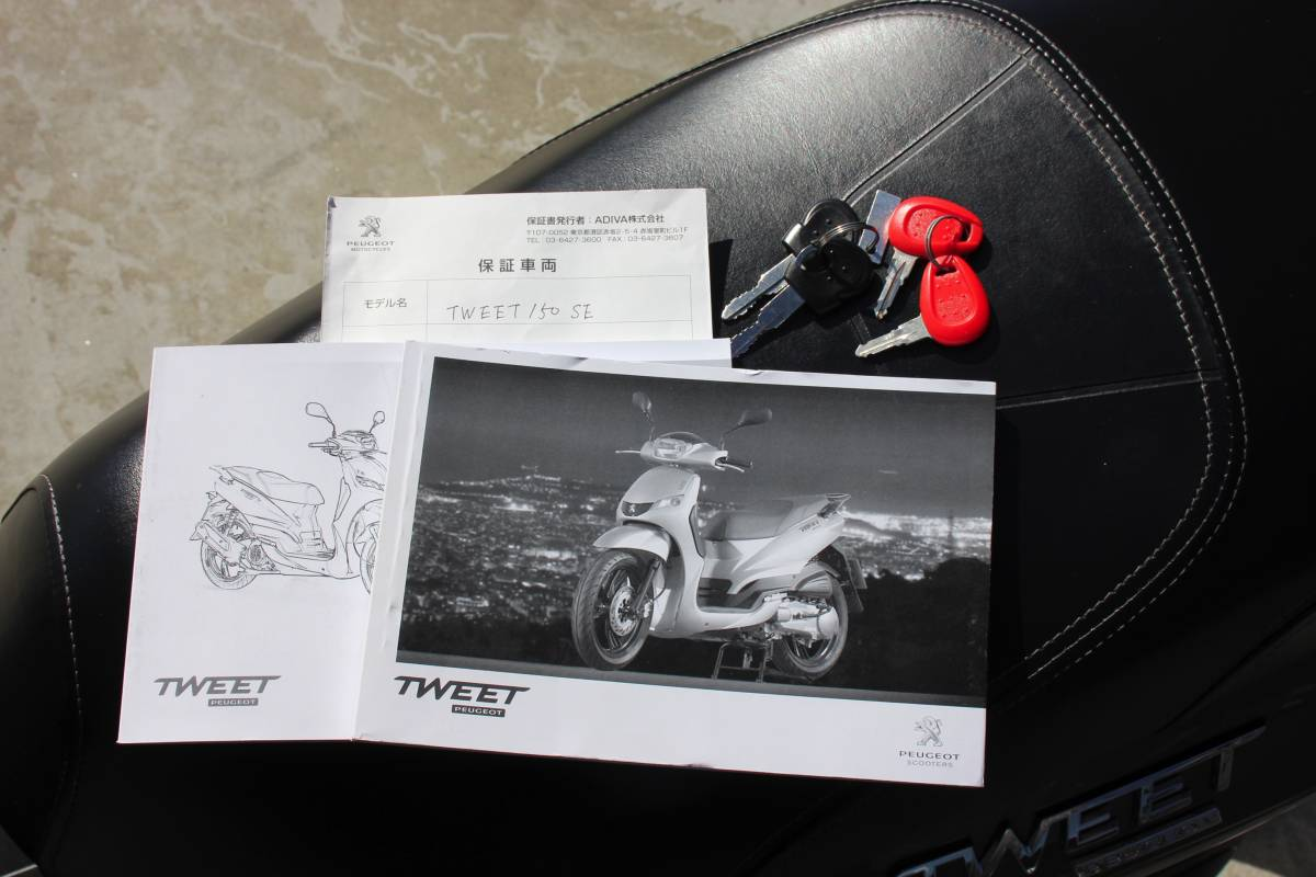 ●希少なスペシャルエディション!!★ PEUGEOT TWEET 150 ABS Special Edition プジョー ツイート ★低走行777km!!★お洒落な スクーター ★_画像9