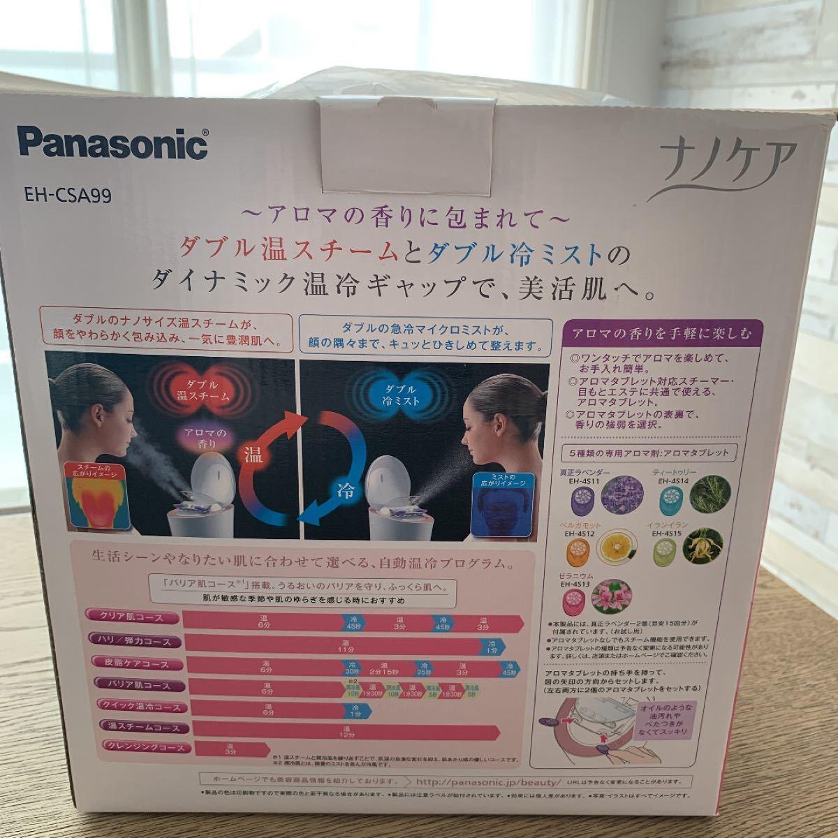EH-CSA99 パナソニックスチーマーナノケア Panasonic