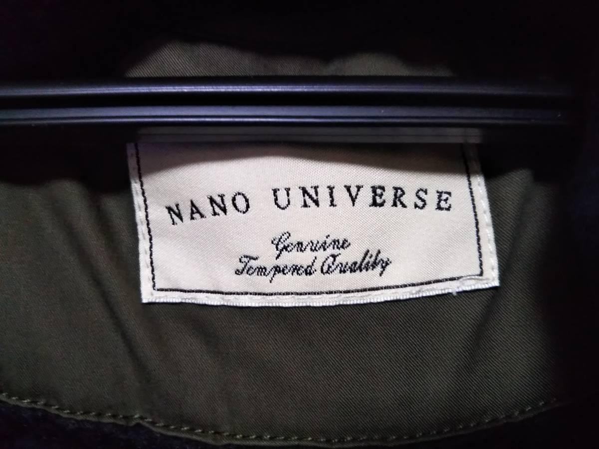 ☆nano universe(ナノユニバース) 男性用裏ボア付きモッズコート Mサイズ ボア脱着可能 右ポケットに穴有り☆_画像5