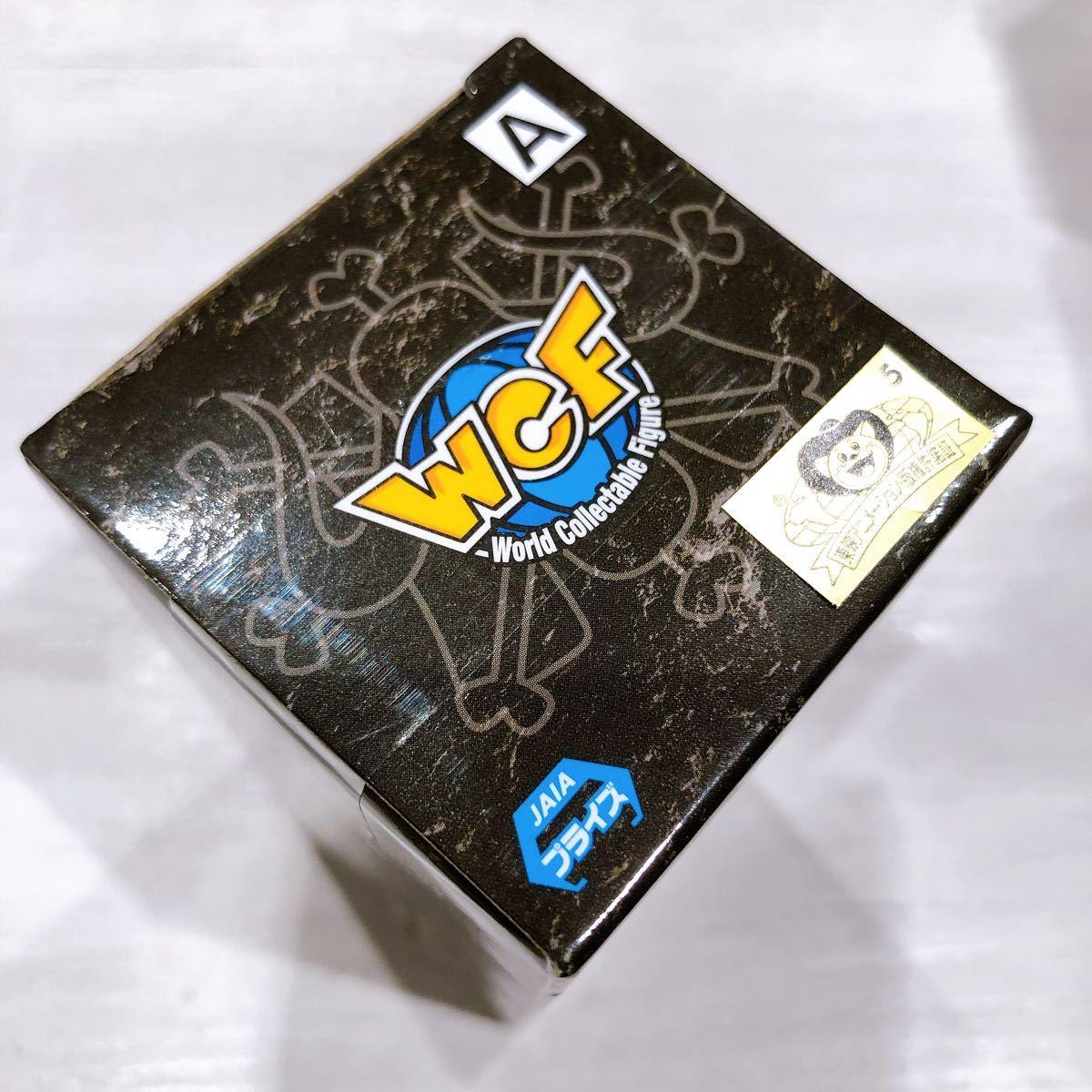 ワンピース ワールドコレクタブルフィギュア ワーコレ 百獣海賊団2 バジルホーキンス
