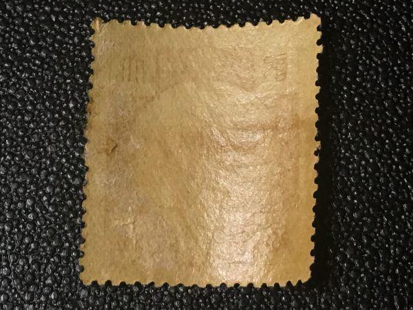 1939未使用切手 記念切手 1928年 昭和大礼 6銭 金の鳳凰 1928.11.10発行 シミ有 日本切手 戦前切手 鳥切手_画像3