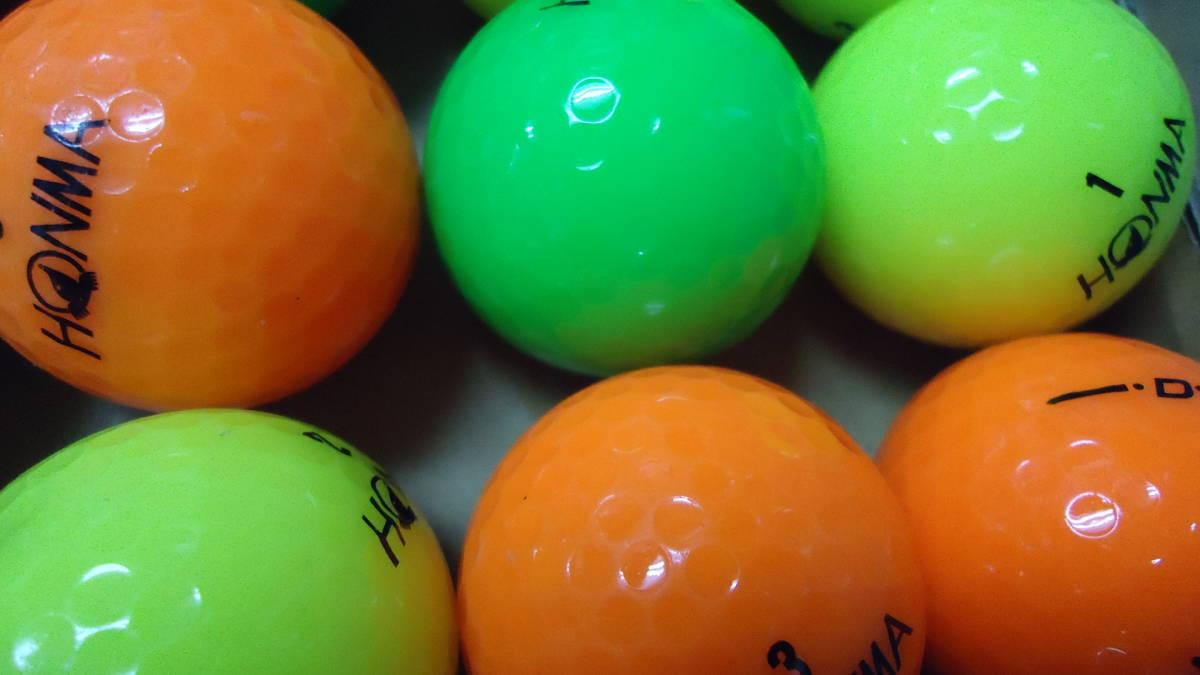■美品ロストボール HONMA ホンマゴルフ D-1 カラーミックス