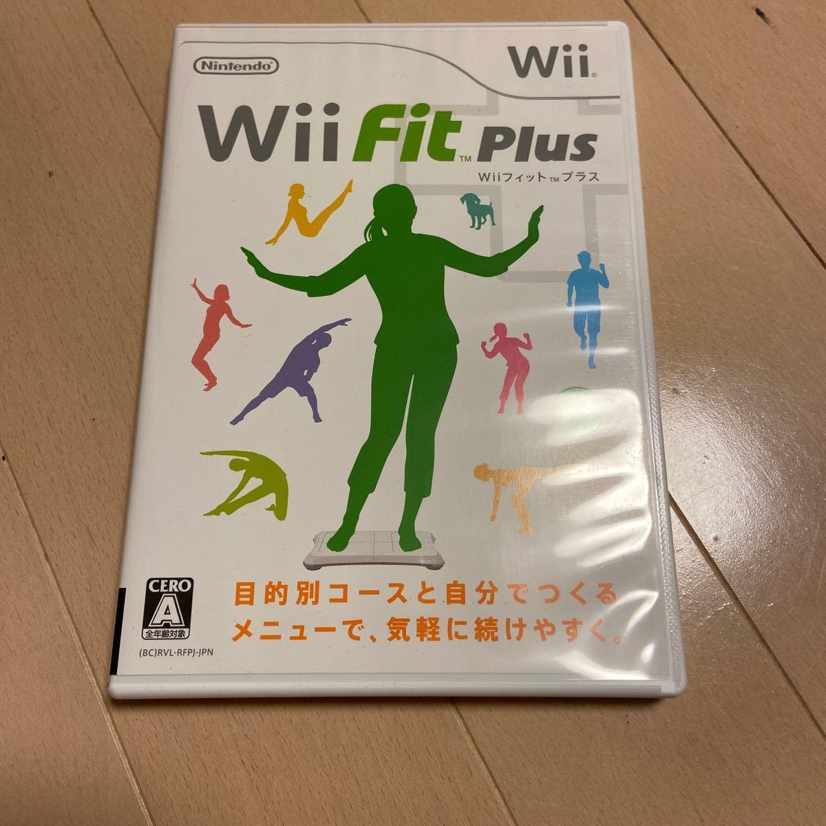 Wii 本体+Wii Fit Plus