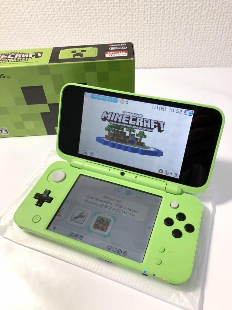 ★本体ほぼ新品 Newニンテンドー2DS LL マインクラフト モンハンXXソフトオマケ付 送料込! Minecraft 任天堂 Nintendo