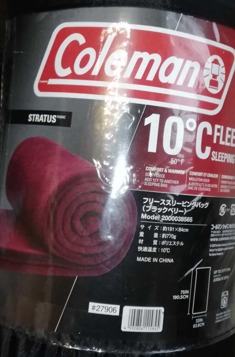 【新品未使用】 1つ コールマン フリース寝袋