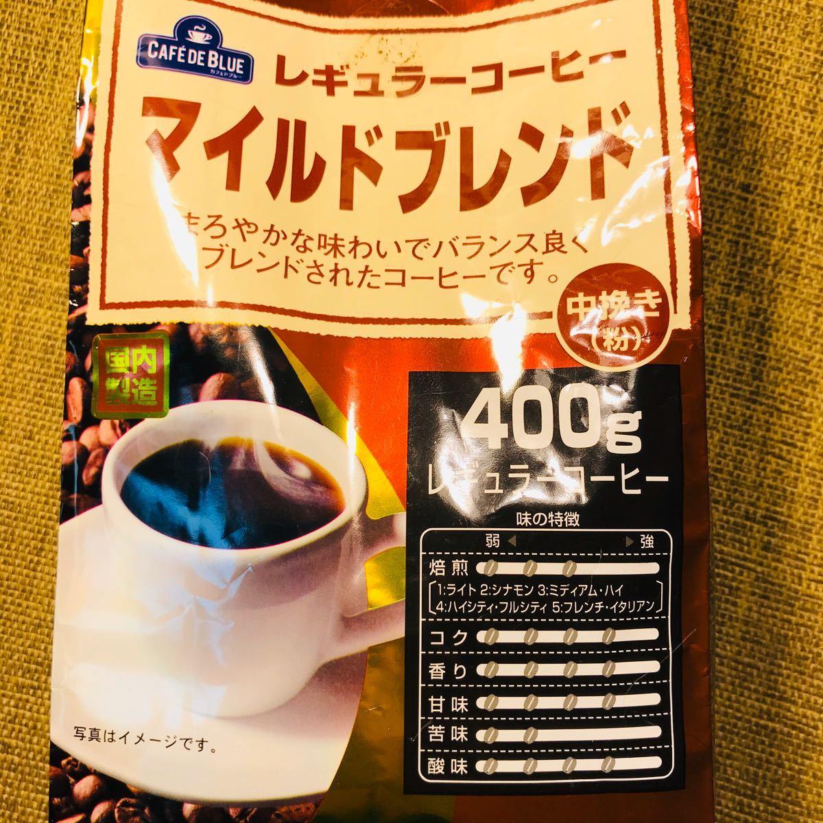 【コーヒー豆飲み比べBOX】計800g