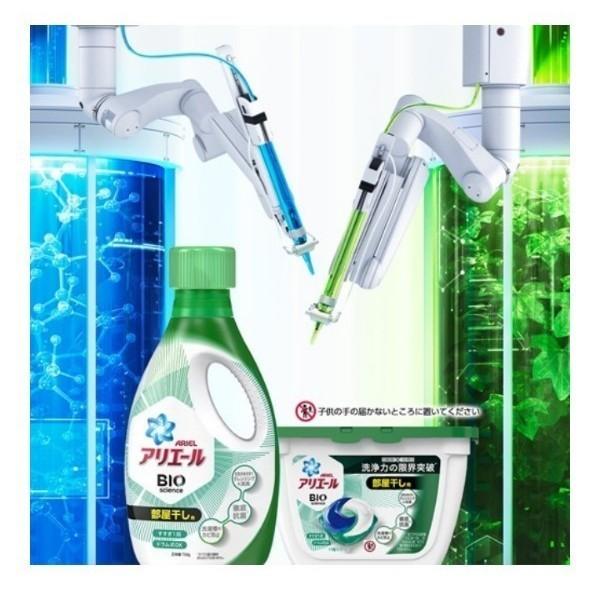 アリエールバイオサイエンスジェル 部屋干し用詰め替え 洗濯洗剤 抗菌