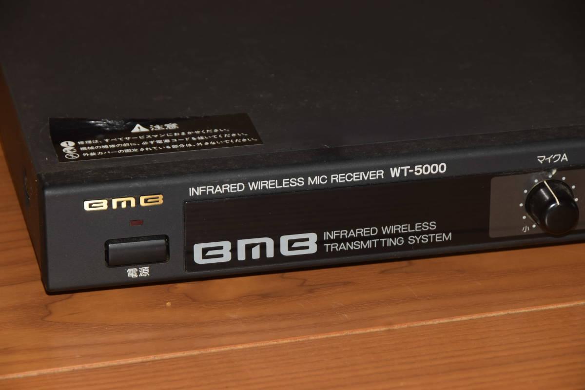 BMB WT-500 ワイヤレス レシーバー(ジャンク品)_画像2