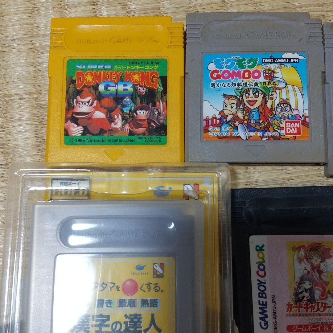 ゲームボーイ ソフト ゲームボーイカラー 任天堂 ドンキーコング