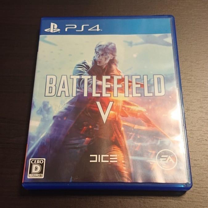 Battlefield V 送料無料 PS4