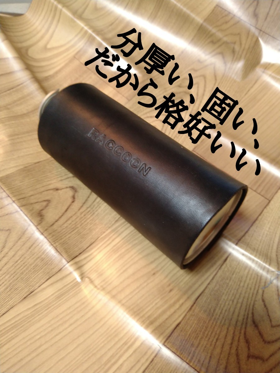 【名入れ可能】本革のガス缶カバー CB缶カバー レザー 本革カセットボンベカバー