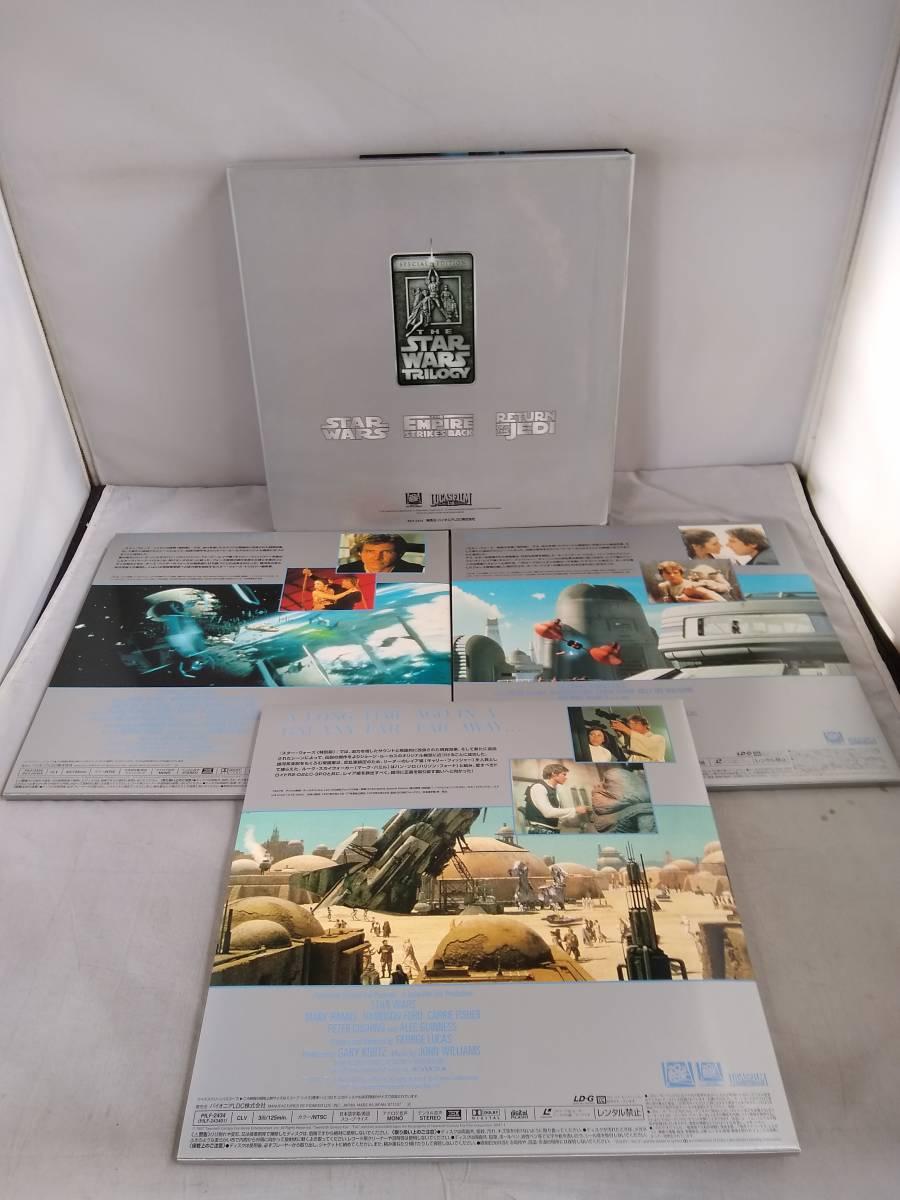 L4998 LD・レーザーディスク STAR WARS TRILOGY SPECIAL EDITION レーザーディスク スターウォーズ トリロジー_画像3