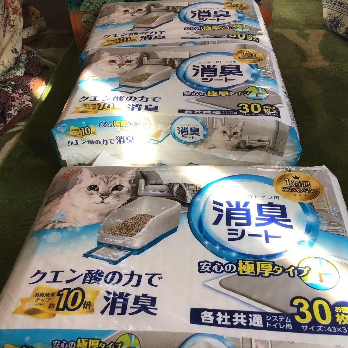 猫用消臭シート クエン酸の力で消臭 安心の極厚タイプ各社共通30枚入りx3パック& システムトイレx1個