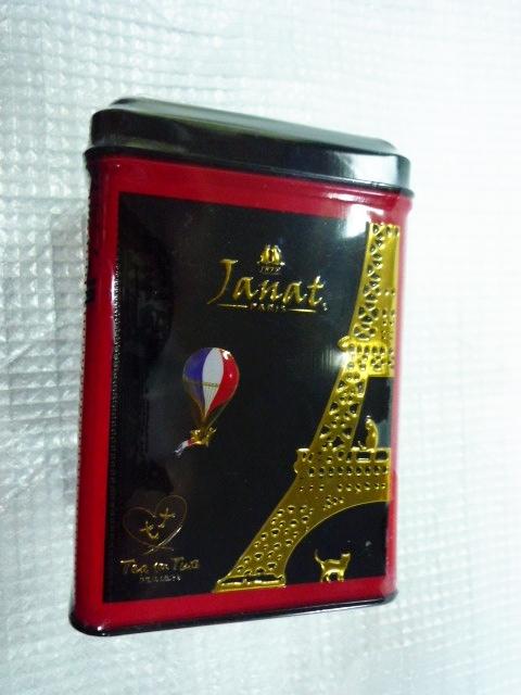 ジャンナッツアールグレイスペシャルエディション2021 スリランカ 紅茶 ベルガモットオイル使用 未開封_画像3