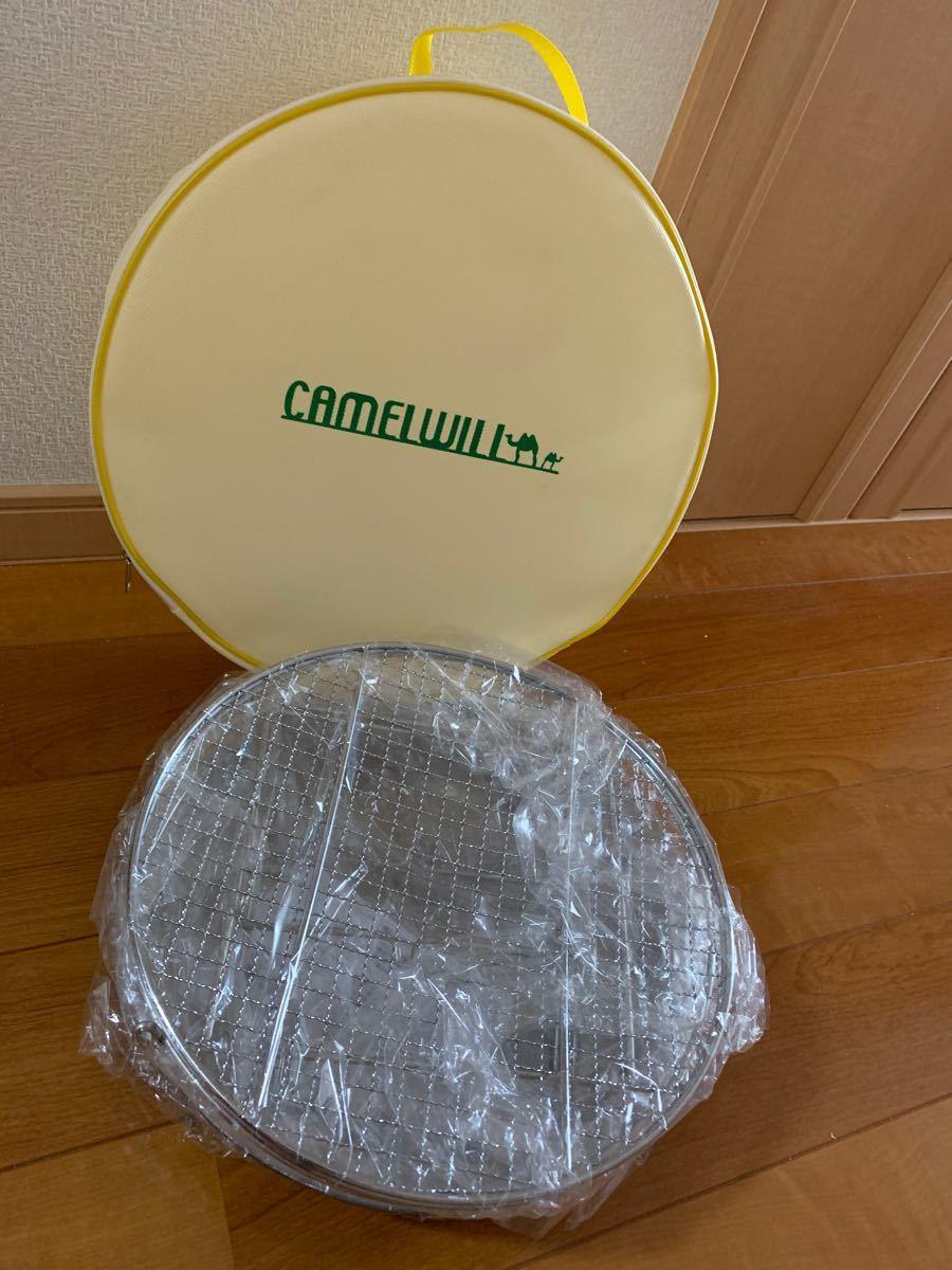 バーベキューコンロ 折りたたみ式2〜3人用