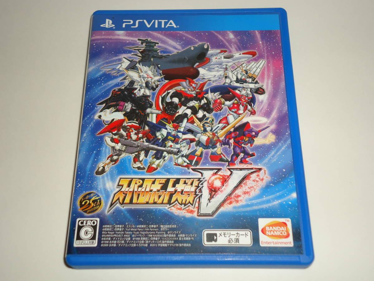 スーパーロボット大戦V - PS Vita