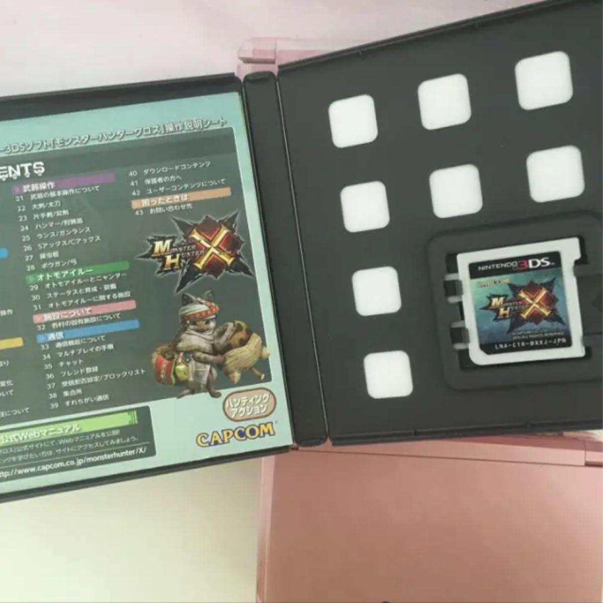 ニンテンドー 3ds 本体 ソフト ピンク