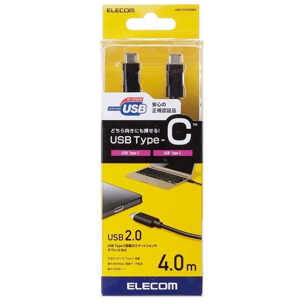 USB Type-Cケーブル 4.0m ブラック  エレコム