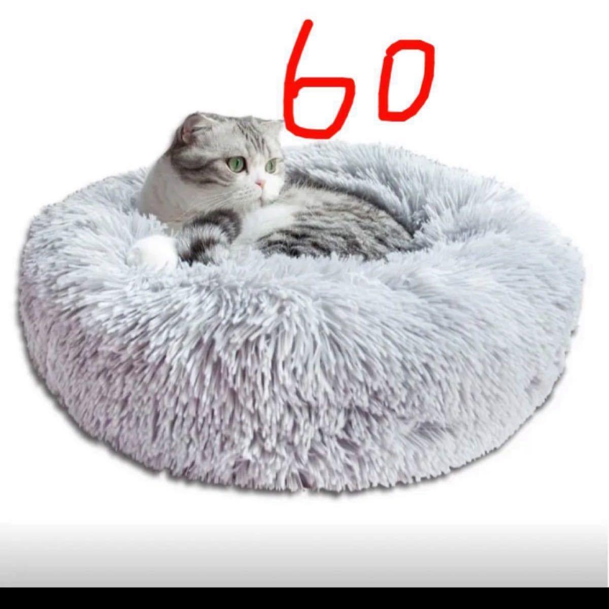 猫 ベッド 犬ベッド ペットベッド クッション 丸型 小中型犬 猫ハウス