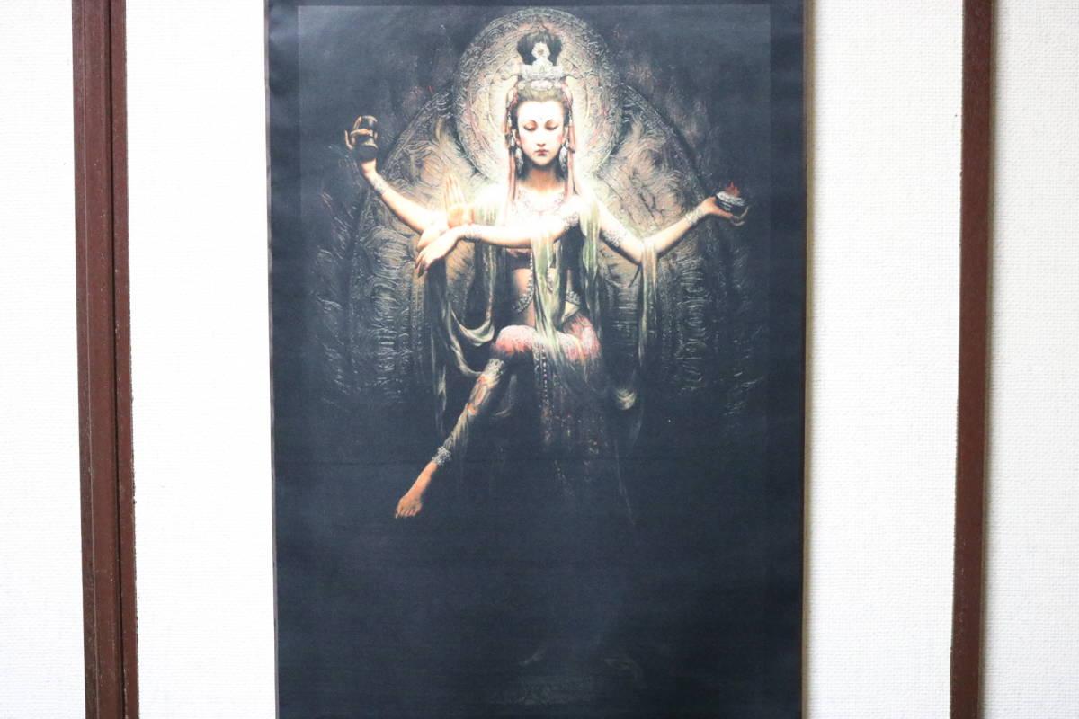 掛軸 曾浩敦煌仏画 絹布印刷複製 80×40     CN06